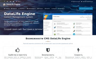 DataLife Engine v14.3 (UTF-8 English) – A Content Management System